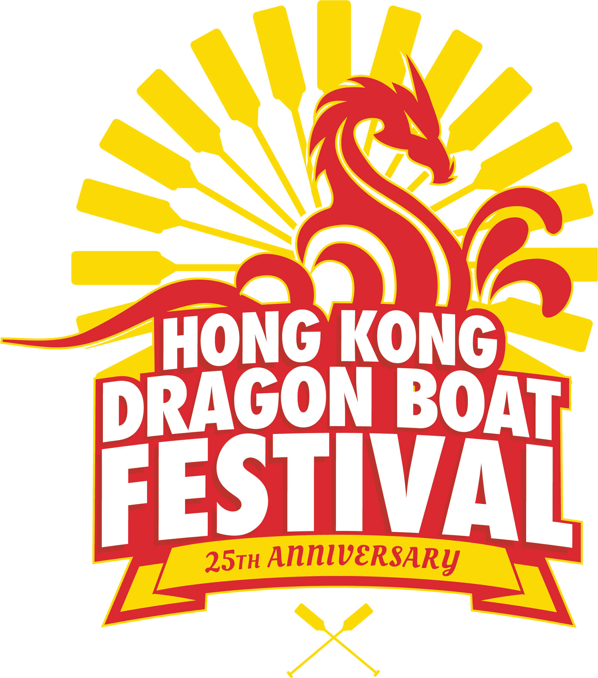Dragon Boat Festival Logo Full