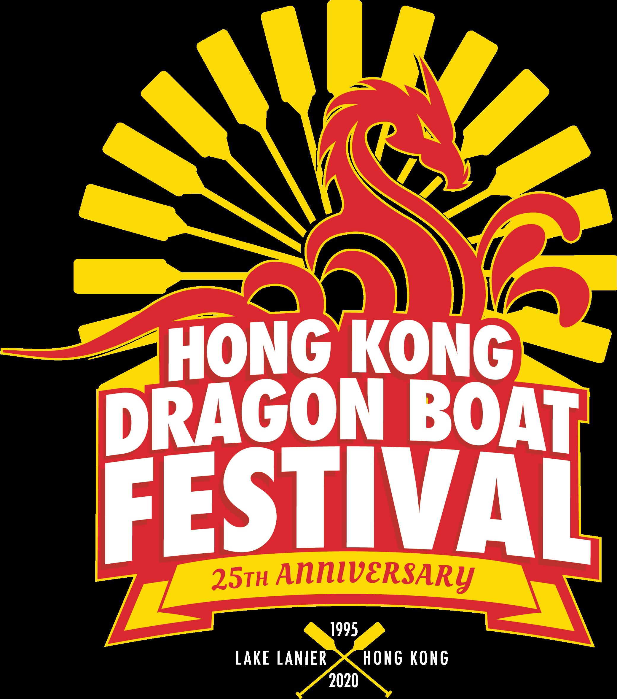 Dragon Boat Festival Logo Full