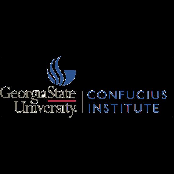 Gsu Confucius Institute